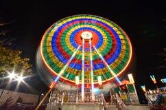 Jogo do parque temático Foto de Stock Royalty Free