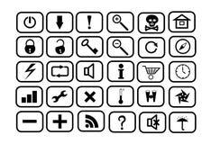 Jogo dos ícones para o WEB Ilustração Stock