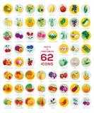 Jogo dos ícones vegetais Fotos de Stock Royalty Free
