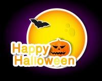 Jogo dos símbolos de Halloween Fotografia de Stock Royalty Free