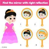 Jogo educacional das crianças Pares de harmonização Encontre a reflexão correta Imagens de Stock Royalty Free
