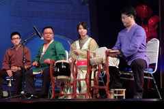 Jogo tradicional chinês do instrumento Foto de Stock Royalty Free