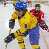Jogos Olímpicos 2012 da juventude Imagem de Stock Royalty Free