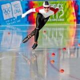 Jogos Olímpicos 2012 da juventude Fotos de Stock