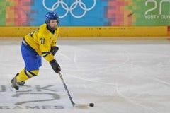 Jogos Olímpicos 2012 da juventude Fotos de Stock Royalty Free