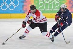 Jogos Olímpicos 2012 da juventude Fotografia de Stock