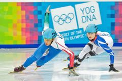 Jogos Olímpicos 2012 da juventude Fotografia de Stock Royalty Free