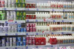 Jogurt in Chongqing-Supermarkt Stockbilder
