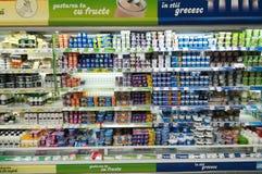 Jogurt und Milchprodukte lizenzfreies stockfoto