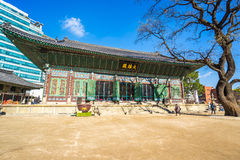 Jogyesa temple in Seoul, South Korea Stock Photo