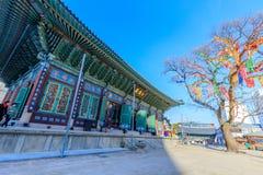 Jogyesatempel, die de belangrijkste tempel van de Jogye-Orde van Koreaans Boeddhisme is Royalty-vrije Stock Foto's