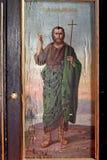 Johannes der Baptist stockbild