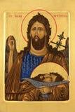 Johannes der Baptist lizenzfreie abbildung