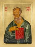 Johannes der Theologe vektor abbildung