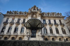 George Enescu Museum, Cantacuzino Palace Royalty Free Stock Photography