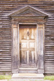 John Adams Birthplace, USA. Door to the birthplace of John Adams, the 2nd President of the United States and Revolutionary War hero. Adams National Historical Stock Photos