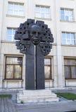 John Atanasoff-monument in Sofia Stock Foto's