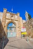 John Baharim Catholic Church entrance Stock Image