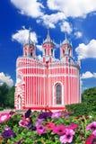 John the Baptist birth (Chesmen) church. Royalty Free Stock Photography
