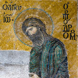 John the Baptist, a Byzantine mosaic in Hagia Sophia Istanbul, T. John the Baptist. A Byzantine mosaic in the interior of Hagia Sophia, Istanbul, Turkey royalty free stock images
