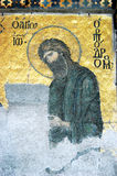 John the Baptist, Hagia Sophia, Istanbul Stock Photo