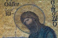 John the Baptist, Hagia Sophia, Istanbul Royalty Free Stock Photos