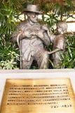 John Hammond-Statue Lizenzfreies Stockfoto