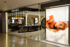 John Hardy store. HONG KONG - MAY 06, 2015: interior of the John Hardy store. John Hardy is a jewelry company, known for its Asian inspired designs and Stock Images
