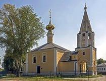 John l'église de Baotist image libre de droits