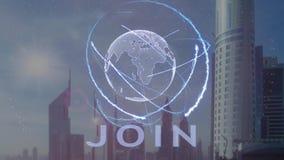Joignez le texte avec l'hologramme 3d de la terre de planète contre le contexte de la métropole moderne illustration stock
