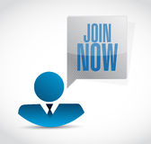 Join Now avatar sign concept illustration Stock Images
