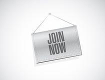 Join Now banner sign concept illustration design Stock Image