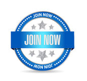 Join Now seal sign concept Royalty Free Stock Images