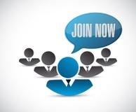 Join Now teamwork sign concept stock illustration