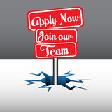 Join our team Royalty Free Stock Photo