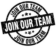 Join our team stamp Stock Photo