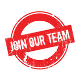 Join Our Team rubber stamp Royalty Free Stock Images