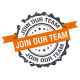 Join our team stamp Stock Image