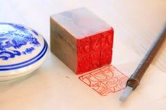 Joint en pierre chinois images libres de droits