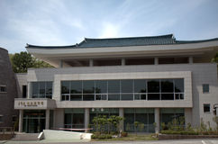 Joint Security Area, Panmunjon, Korean Republic Stock Photos