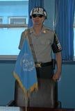 Joint Security Area, Panmunjon, Korean Republic Stock Photography