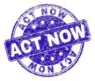 Joint texturisé rayé de timbre d'ACTE MAINTENANT illustration stock