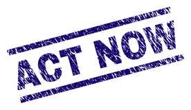 Joint texturisé rayé de timbre d'ACTE MAINTENANT illustration de vecteur