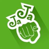 Joke symbol Stock Photo
