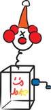 Joker w pudełku ilustracja wektor