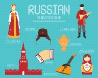 Joky Russian phrasebook with stereotype words. Such as matreshka, balalaika and etc Stock Images