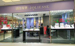 Joliesse shop in hong kong Royalty Free Stock Photography