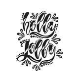 jolly järnek Handskriftinskrift för hälsningkort vektor illustrationer