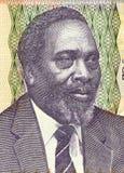 Jomo Kenyatta Stock Afbeeldingen