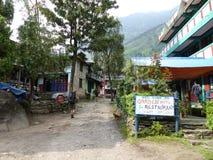 Jomson wioska zdjęcie stock